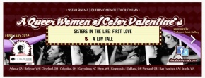 A Luv Tale: QWOC Film Boasts Big Names